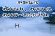 轉讓北京教育科技研究院北京教育科學研究院轉讓