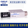 CHELIC氣立可真空發生器EV10,15,20系列現貨供應