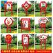 河北戶外宣傳欄定做大型廣告牌創建文明城市鐵藝牌小型價值觀標識牌廠家直銷