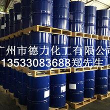 供应乳化剂NP-10乳化剂TX-10乳化剂OP-10
