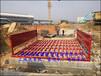 新洲陽邏工地洗輪機100T工程環保設備