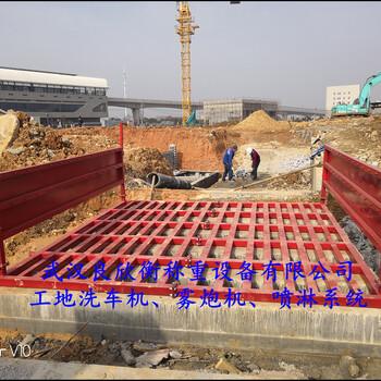建筑清洁设备:100吨工地洗车机⊙ω⊙、120吨工地洗轮机⊙ω⊙、武汉洗车机