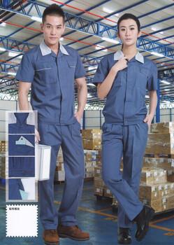 乌鲁木齐服装厂定做工作服,乌鲁木齐工装定做,新疆工作服定做
