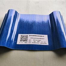 福州艾珀耐特防腐瓦470采光板產品特價