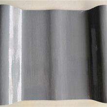 杭州艾珀耐特玻璃鋼瓦鐵邊采光瓦尺寸