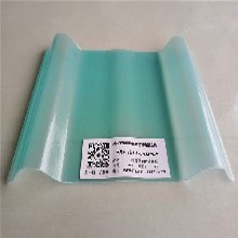 南京艾珀耐特透明瓦漫射板復合材料