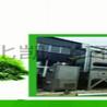 河北凯飞环保必威电竞在线必威官方下载集研发生产销售为一体的环保必威电竞在线公司