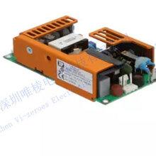 进口正品XPPOWER电源VCT60US12图片