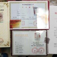 中国建设人才服务信息网(建信网)官方网站