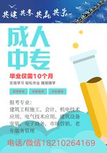 广东机电专业中专官网查询图片
