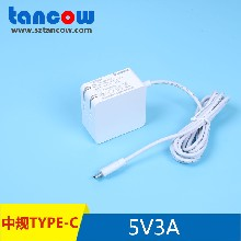 5V3A开关电源适配器3C认证中规显示器树莓派电源充电器图片