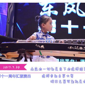 坂田华为学古筝去哪里,央视网CCTV强力推荐
