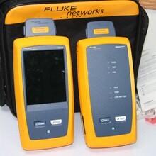 美國福祿克FLUKE網絡線纜分析儀DSX-5000圖片