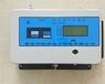 鄭州多用戶液晶顯示型電子式預付費電能表