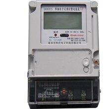 河北阶梯电价型智能电表