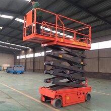 厂家直销全自行液压升降机移动式高空作业升降平台垂直升降台