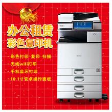 租赁复印机,租凭打印机
