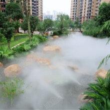 郑州雾森喷雾系统价格对比