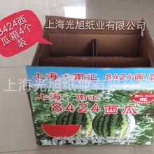 纸箱,纸制品包装,上海纸箱,奉贤纸箱厂