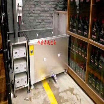 汽修用去油污积碳清洗机佛山超声波清洗机生产厂家