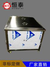 超聲波清洗機醫用超聲波清洗機醫院用超聲波清洗機圖片