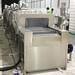 汽車澆鑄件清洗機溫州除油清洗機廠家