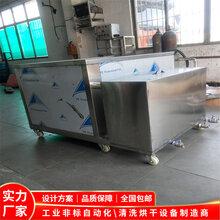 江门超声波轴承清洗机轴承专用超声波清洗机图片