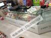 山东超市烟柜收银台厂家定做