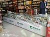 贵州烟柜展示柜尺寸全国发货