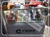 山东烟柜酒柜展示的设计图新品上市