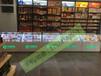 贵州烟柜台展示柜定制LOGO