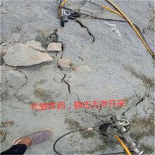 廣東巖石破碎劈裂棒比破碎錘快機器效果怎么樣