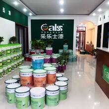 四川乳胶漆厂家-成都乳胶漆厂家-乳胶漆价格-乳胶漆品牌图片