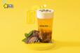 大卡司奶茶品牌可以加盟么?加盟需要什么条件?