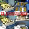 豆干烘干杀菌设备