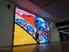 河南思广域室内P2.5全彩LED显示屏