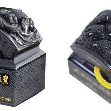 中華神州徽寶在線拍賣成交價位