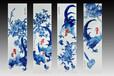 楊知行瓷板畫高價現金交易平臺