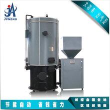 浙江聚能牌500kg圆形生物质蒸汽发生器全自动颗粒蒸汽锅炉图片