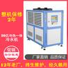 冷热一体机-低温冷水机组