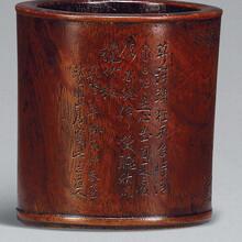 往年交易周芷岩竹雕的价格图片