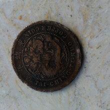 大清铜币户部造哪里快速交易时间短图片