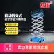 江西移動式升降機高空作業車折疊剪叉式升降平臺