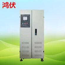 鸿伏50KVA可控硅无触点稳压器智能交流稳压器图片