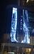 LED貼膜屏-貼膜屏-電梯屏-透明電梯屏的詳細信息