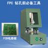 江西PCB钻孔前包板机软板包板机厂家浩恩线路板叠板机批发