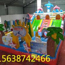 庙会大型充气城堡室外玩具淘气堡充气蹦蹦床图片