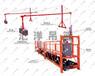 電動吊籃提升機電箱廠家山東匯洋建筑設備有限公司