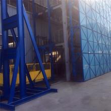 全鋼智能爬架,施工建筑爬架,匯洋廠家直銷圖片