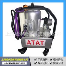 供应70MPA超高压电动泵站大流量防爆移动式电动液压泵图片